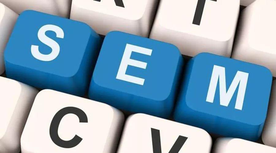 SEM营销的目标和优势是什么?